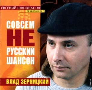 """""""Невезучий"""" -2004 год"""