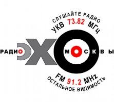 """Программа """"Попутчики"""" 2013"""