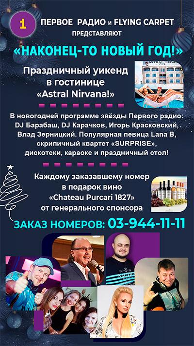 New-Year-2022